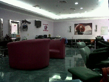 Taj Reem Beauty Center Photo