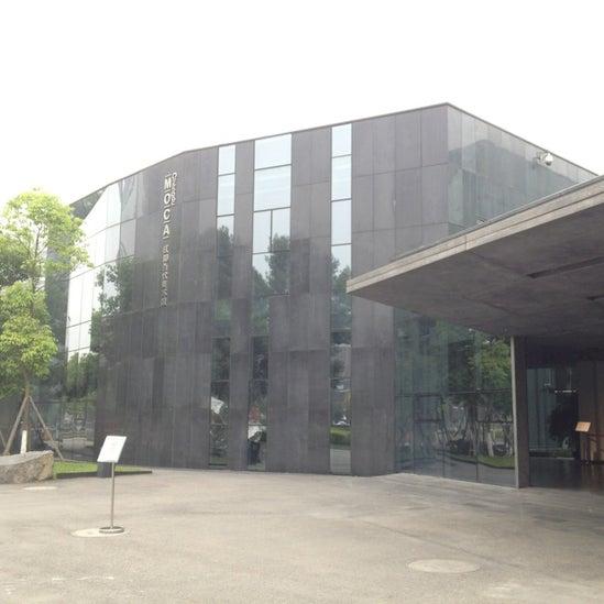 成都当代美术馆MOCA