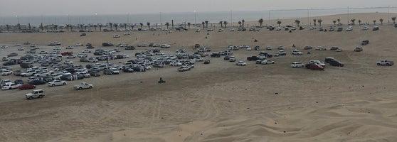 Half Moon Beach | شاطئ نصف القمر - Beach