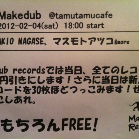 Photo taken at tamutamucafe by tamutamucafe on 2/27/2012