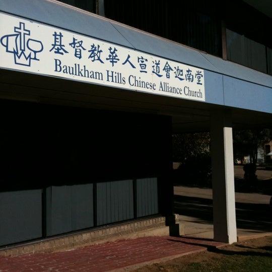Baulkham Hills Chinese Food