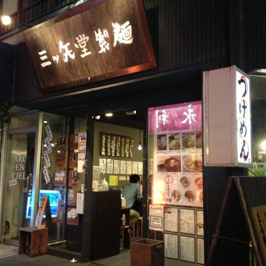 Photo taken at 三ツ矢堂製麺 下北沢店 by Haragoo_Love on 5/1/2012