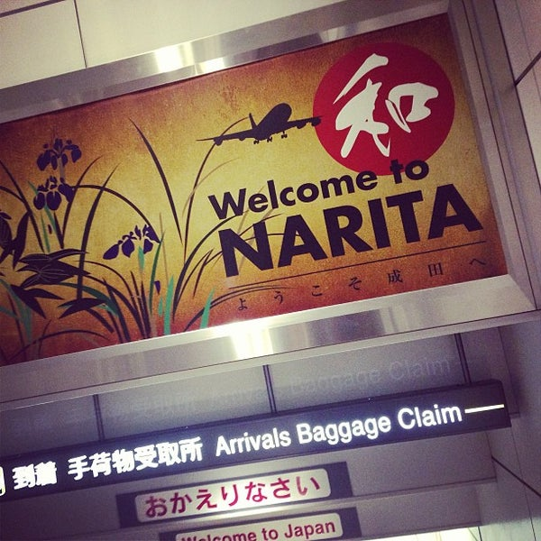 Photo taken at Narita International Airport (NRT) by @chefpandita on 3/27/2013