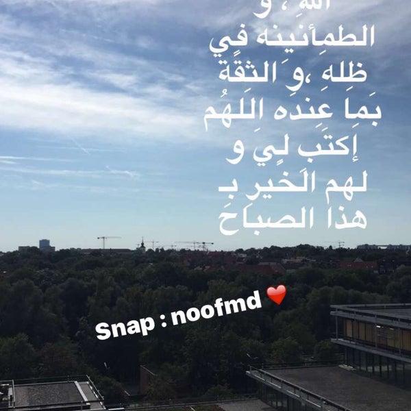 Photo taken at Hilton Munich Park by noof M. on 9/4/2016