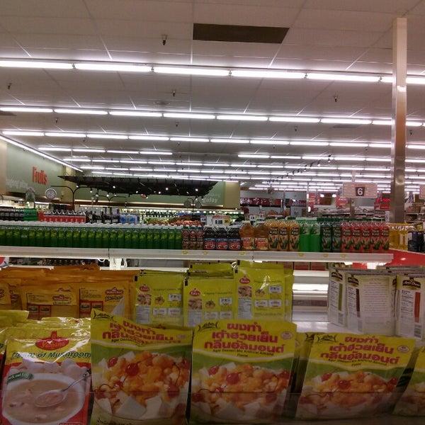 Seafood city supermarket supermarket in sacramento for Fishing store sacramento