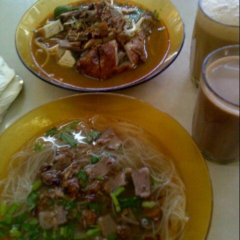 Mee jawa mak siti penghulu cantik asian restaurant in for Asian cuisine grimes ia menu