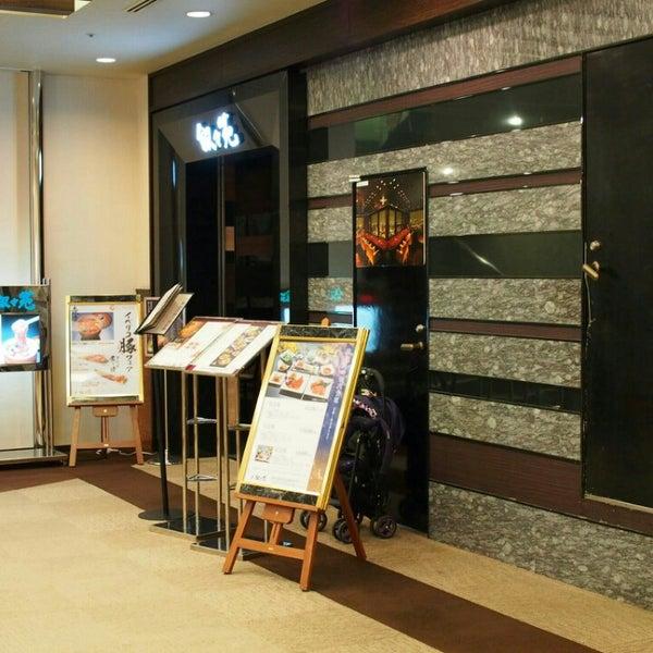 Photo taken at 叙々苑 恵比寿ガーデンプレイス店 by Junji S. on 9/14/2014