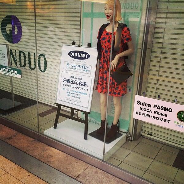 Photo taken at グランデュオ蒲田 (GRANDUO Kamata) by Yasuhiro H. on 8/31/2014