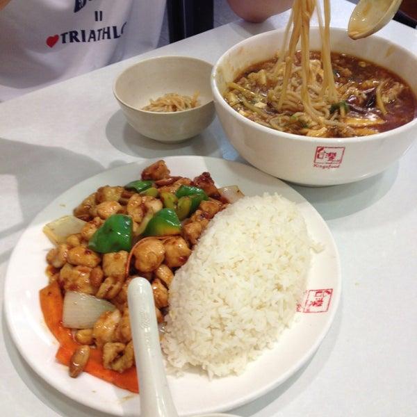 Chinese Restaurant Sunnybank