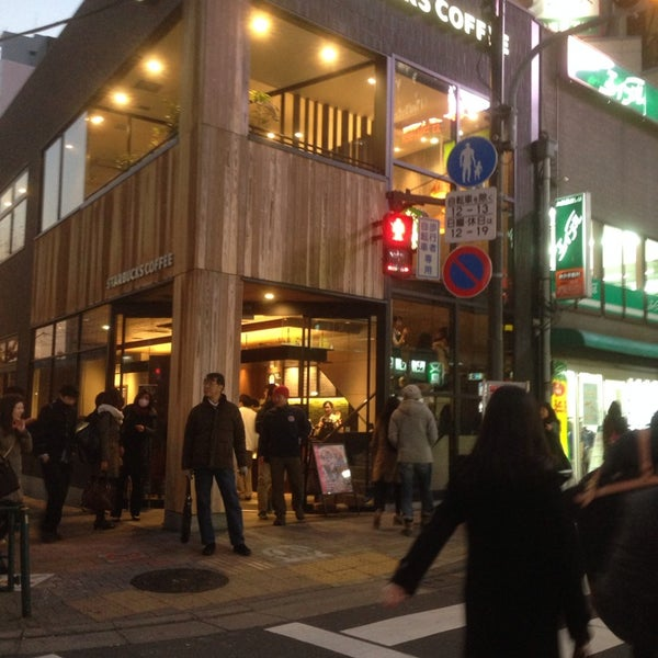 Photo taken at Starbucks Coffee 神楽坂下店 by Yoko T. on 1/18/2014