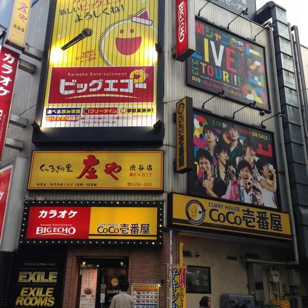Photo taken at CoCo壱番屋 渋谷区宇田川町店 by 柳 喜. on 3/7/2013
