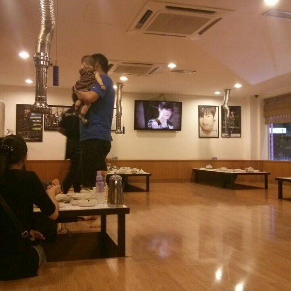 Photo taken at Daorae Korean BBQ Restaurant by Aleksandr Z. on 6/7/2014