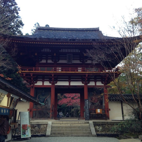 Photo taken at 室生寺 (Murouji Temple) by はづき on 11/19/2013