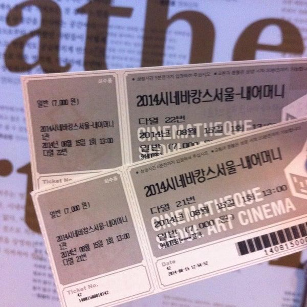 Photo taken at 서울 아트시네마 (Seoul Art Cinema) by 미라 서. on 8/15/2014