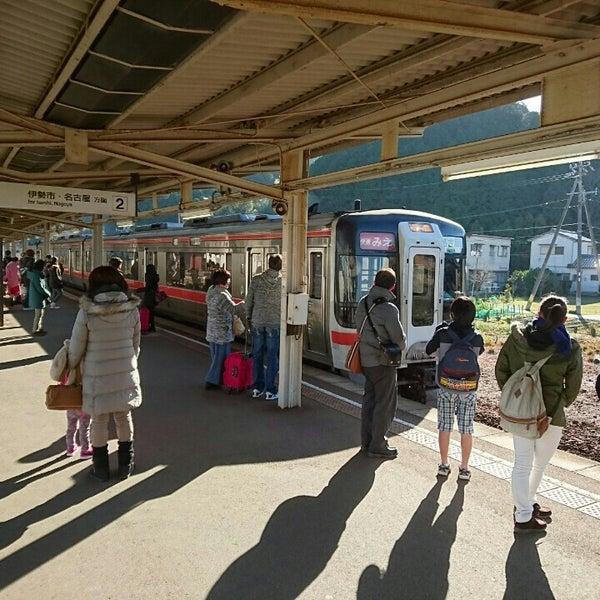 Photo taken at Futaminoura Station by SL男 on 1/1/2016