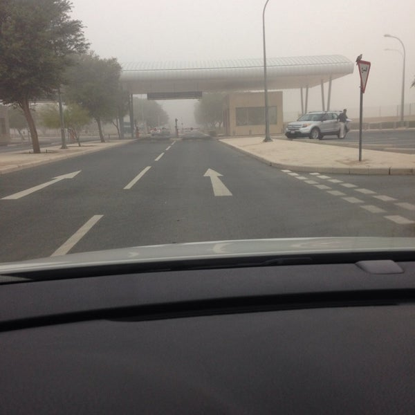 Photo taken at Qatar Science and Technology Park by Joy C. on 1/27/2014