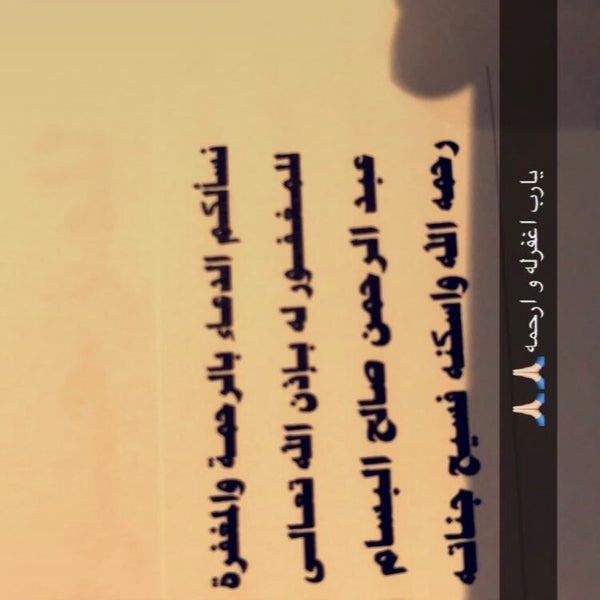 Photo taken at Al-Surra by Shaikha A. on 11/19/2016