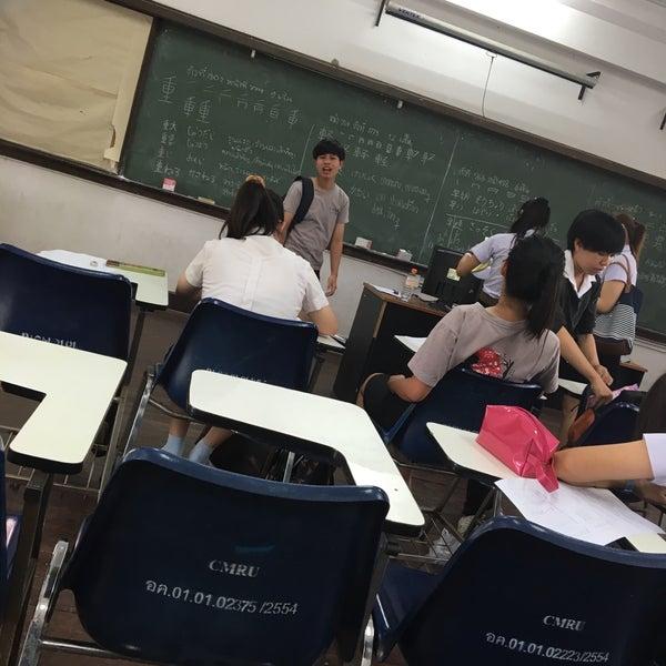 Photo taken at Chiang Mai Rajabhat University by Eye P. on 8/16/2016