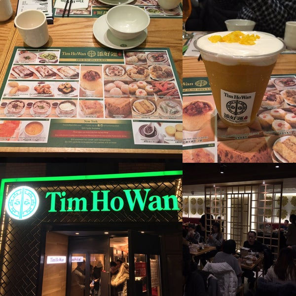 Photo taken at Tim Ho Wan by Albert T. on 12/21/2016