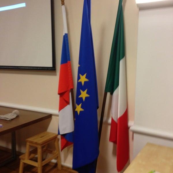 Генеральное консульство италии
