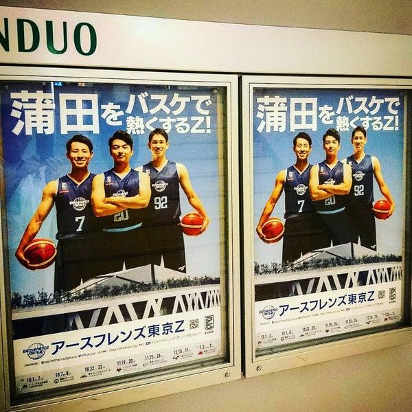 Photo taken at GRANDUO Kamata by Ken .. on 10/20/2016