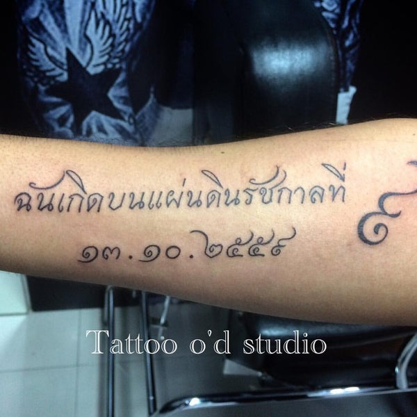 Photo taken at Tattoo O'd studio by Boho M. on 10/16/2016