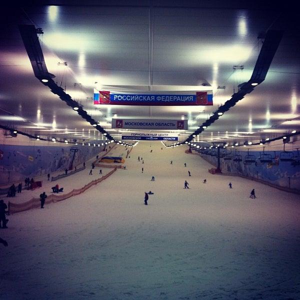 Снимок сделан в Снеж.ком пользователем Kristina V. 11/3/2012