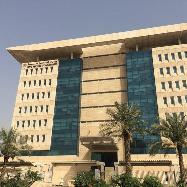 Photo taken at Civil Service Commission / ديوان الخدمة المدنية by Hamani A. on 5/5/2015