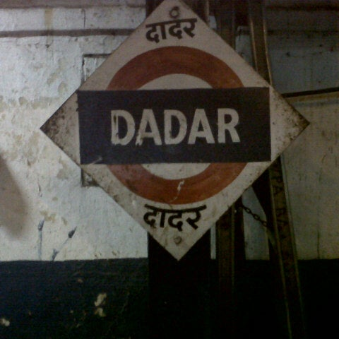 Photo taken at Dadar Railway Station by Aditya S. on 10/1/2012