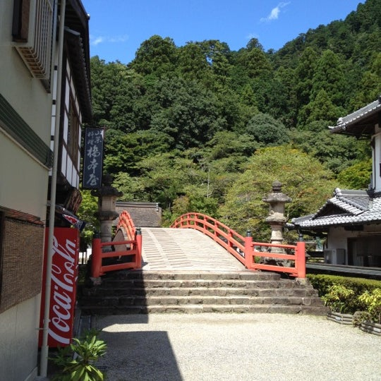 Photo taken at 室生寺 (Murouji Temple) by Yasushi U. on 9/16/2012