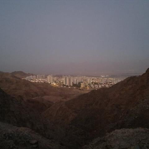 Photo taken at Eilat Mountains by Юля И. on 2/8/2013