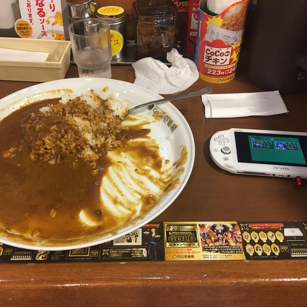 Photo taken at CoCo壱番屋 渋谷区宇田川町店 by えむけー on 8/9/2016