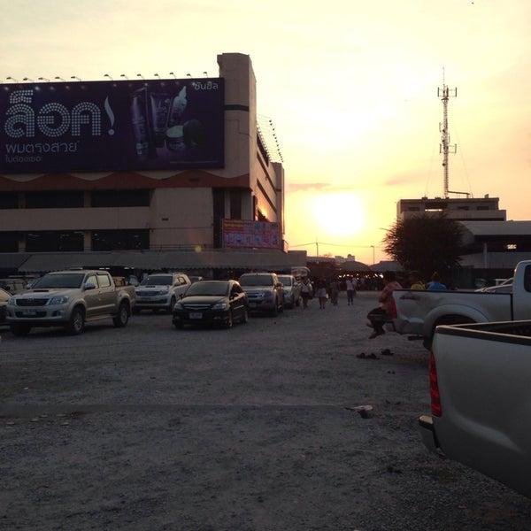 Photo taken at ตะวันออกคอมเพล็ก by Wongtum on 2/12/2014