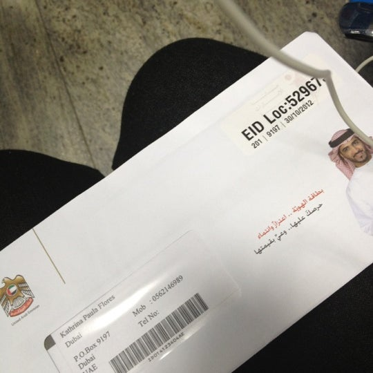 Photo taken at Emirates Post Office مكتب بريد الإمارات by 3na T. on 11/29/2012