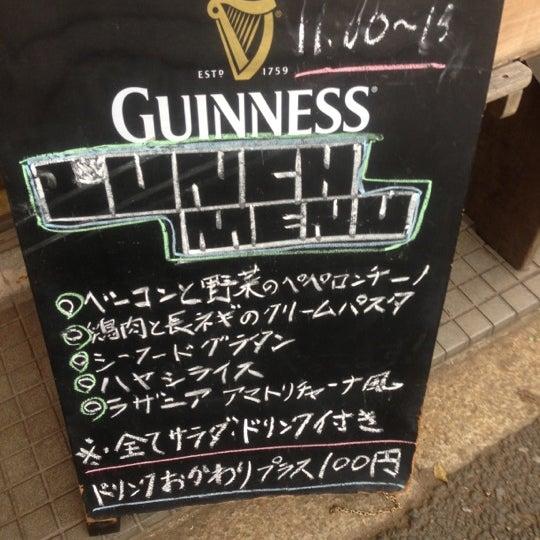 Photo taken at FJ's by 和彦 石. on 10/14/2012