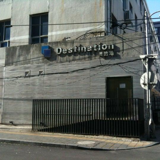 Photo taken at 目的地酒吧 Destination by Klbc T. on 11/11/2012