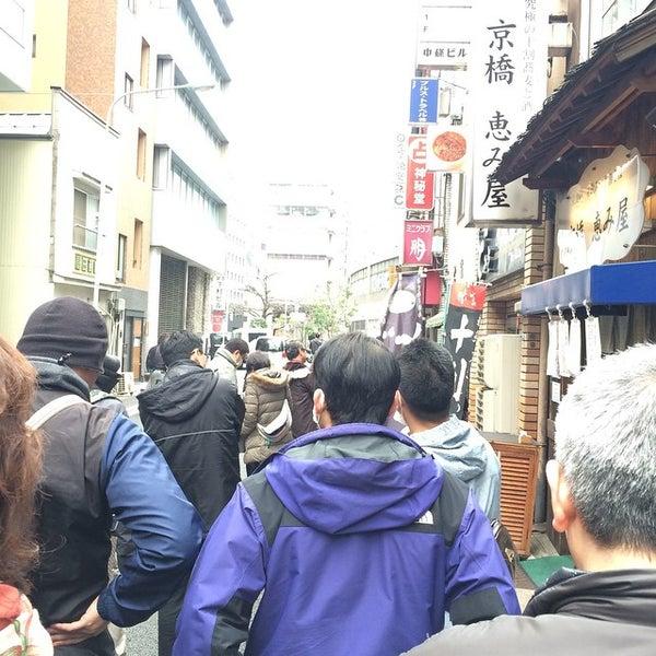 Photo taken at らーめんダイニング ど・みそ by kat t. on 3/15/2015