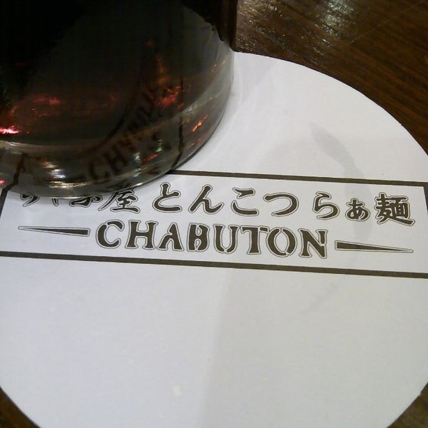 Photo taken at Chabuton Ramen by John M. on 9/8/2014