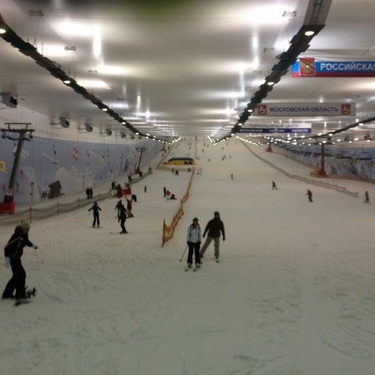 Снимок сделан в Снеж.ком пользователем Olga T. 11/15/2012