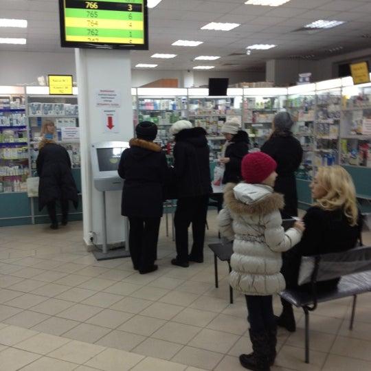 элемент любой справочная аптек в королеве Вьетнам