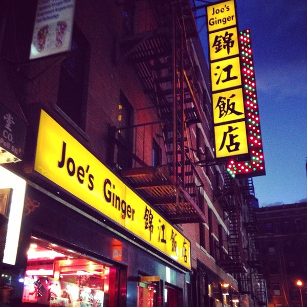 Photo taken at Joe's Ginger 锦江饭店 by Shunsuke K. on 8/14/2014
