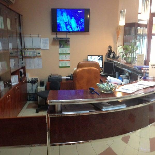 Канская стоматологическая поликлиника по ленина
