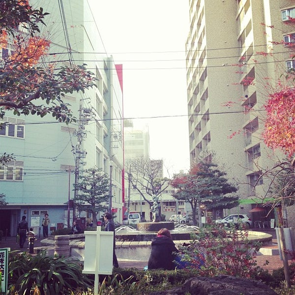 Photo taken at 大須公園 by Rie O. on 12/18/2012