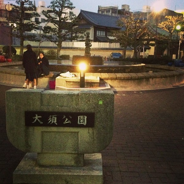 Photo taken at 大須公園 by Rie O. on 2/27/2013