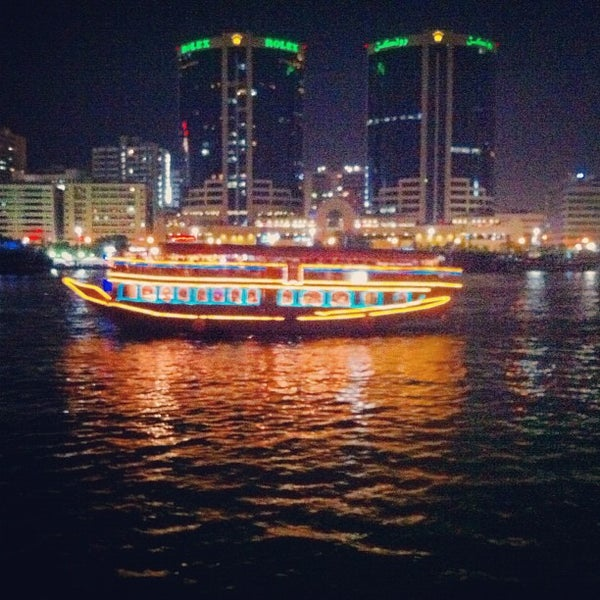 Dhow Cruise Dinner Boat Or Ferry In Dubai