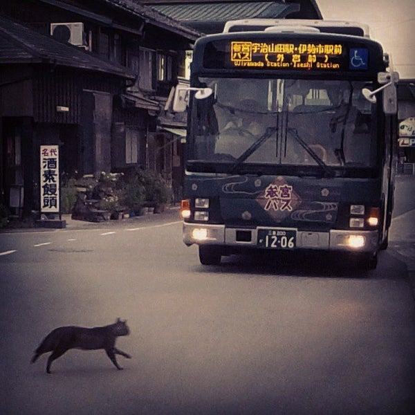 Photo taken at 二見浦駅 (Futaminoura Sta.) by yk 0. on 9/25/2013