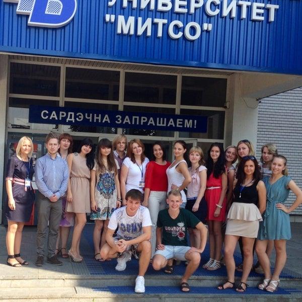 Снимок сделан в Международный университет «МИТСО» пользователем Orlanika 8/8/2013