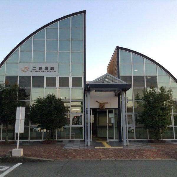 Photo taken at 二見浦駅 (Futaminoura Sta.) by H K. on 9/19/2013