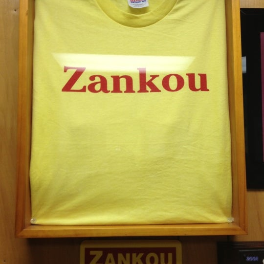 Photo taken at Zankou Chicken by Jerry on 11/7/2012