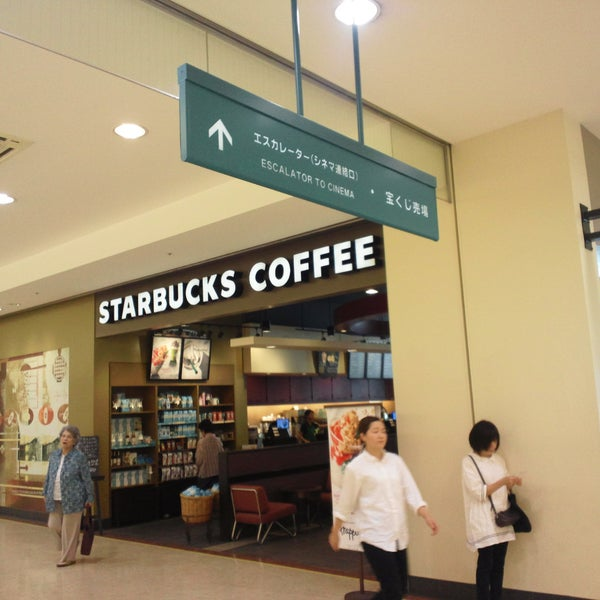 """coffee and starbucks 7 essay Starbucks sells fairtrade international certified coffee starbucks coffee is a chain that sells fairtrade certified coffee starbucks began purchasing in 2000 and now became one of the world's prime purchasers of fairtrade certified coffee (""""coffee""""."""